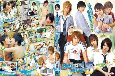 japan online gay bookstore jpg 1500x1003